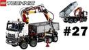 МЕГА-ЛЕГЕНДА LEGO Technic 42043 Mercedes-Benz Arocs 3245 – Легенды ЛЕГО Техник – Обзор №27