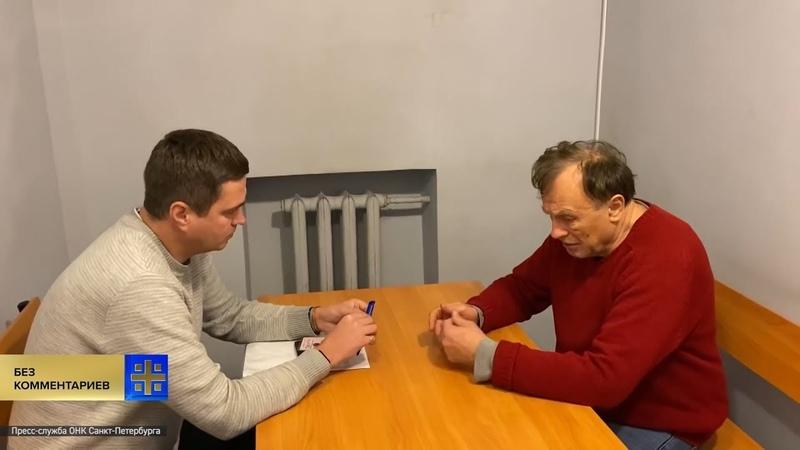 Если не смогу читать сойду с ума первое интервью историка убийцы Соколова после ареста
