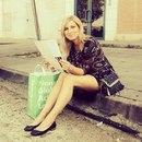 Фотоальбом Ольги Бариновой