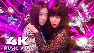 [ULTRA SMOOTH] Red Velvet - IRENE & SEULGI 'Monster' MV