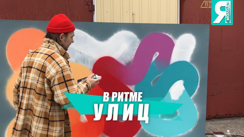 Злата Емельянова собирается на фестиваль