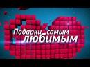 Видеореклама сети магазинов Квадрат