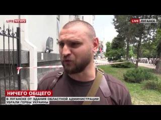 В Луганске со здания областной администрации спилили гербы Украины
