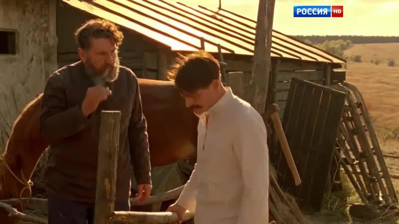 Тихий Дон 11 серия из 14 2015