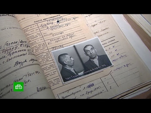 Ужасы лагеря смерти рассекреченные архивы об освобождении Освенцима
