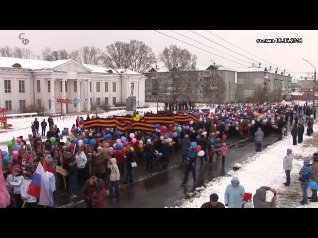День победы город Заозёрный 09 05 2016