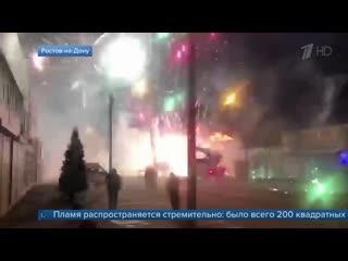 В Ростове-на-Дону произошел мощный пожар на рынке с пиротехникой