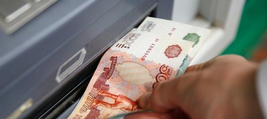 Альфа банк кредиты малому бизнесу