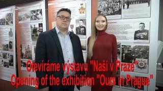 "Otevíráme výstavu ""Naši v Praze"", Exhibition ""Ours in Prague"", Открытие выставки ""Наши в Праге"""