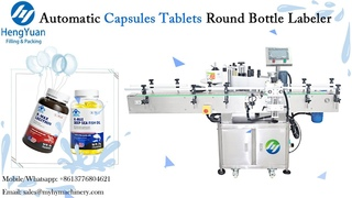 Automatic Capsules Tablets Round Bottle Labeling Machine