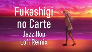 Bunny Girl Senpai ED: Fukashigi no Carte [ Lofi Remix ]