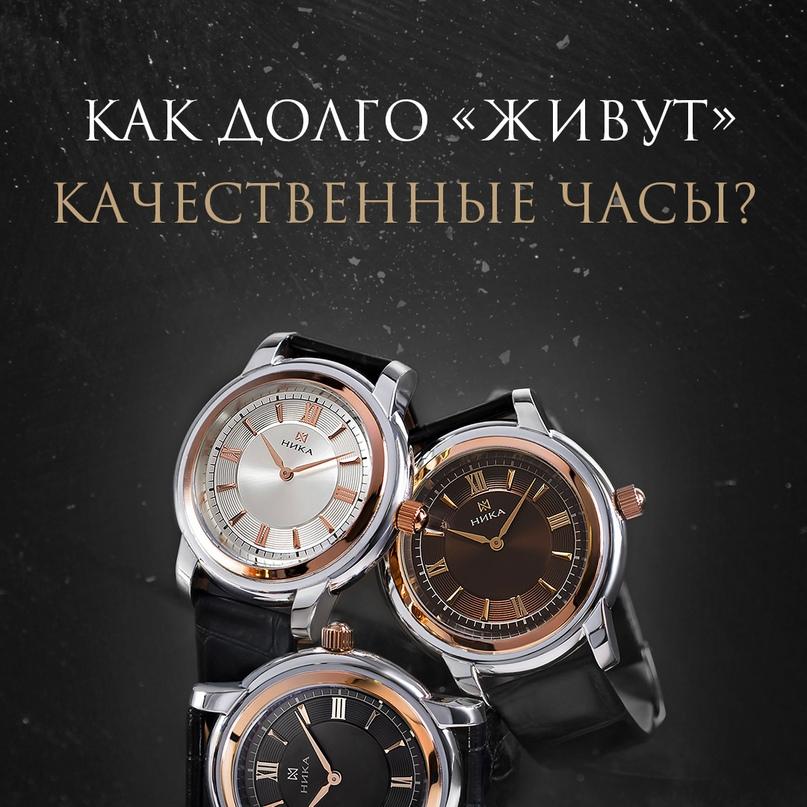 Как долго «живут» качественные часы?🤔