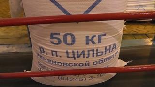 Что происходит с сахаром в России