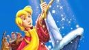 МЕЧ В КАМНЕ. Дисней.Disney аудио сказка: Аудиосказки-Сказки на ночь.Слушать сказки онлайн