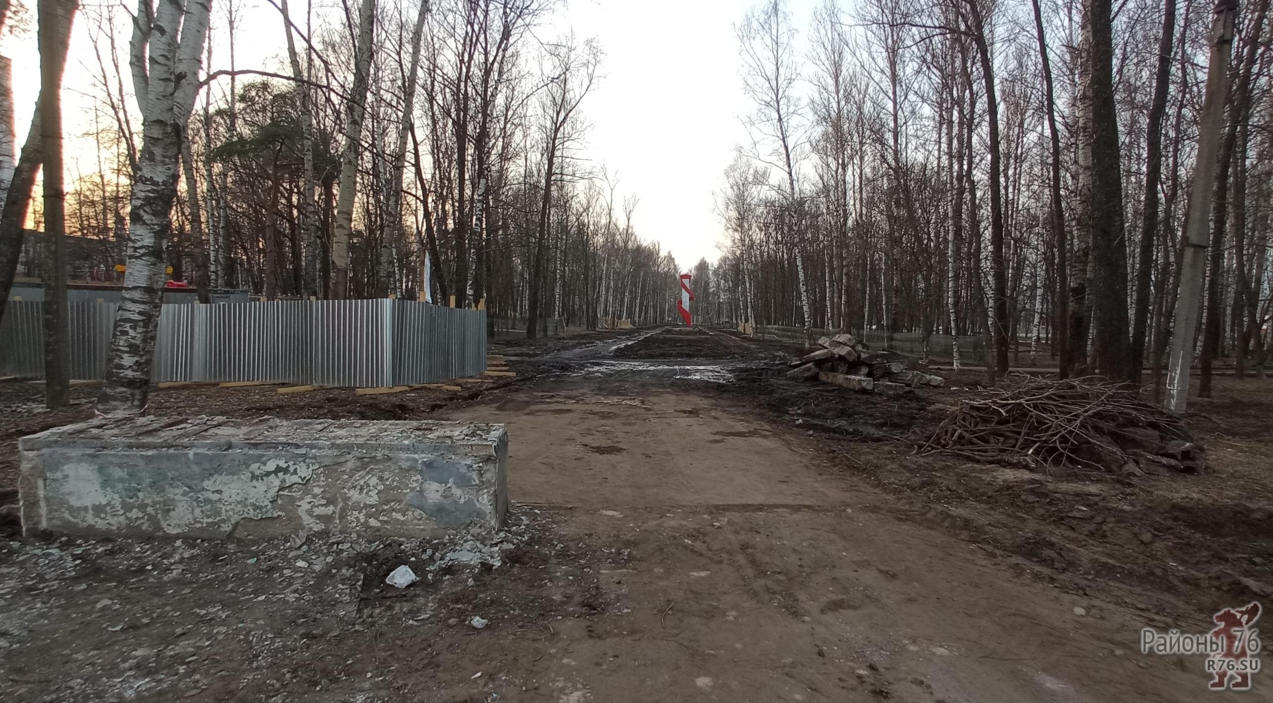 На Липовой Горе началась реконструкция нижнего яруса Парка Победы