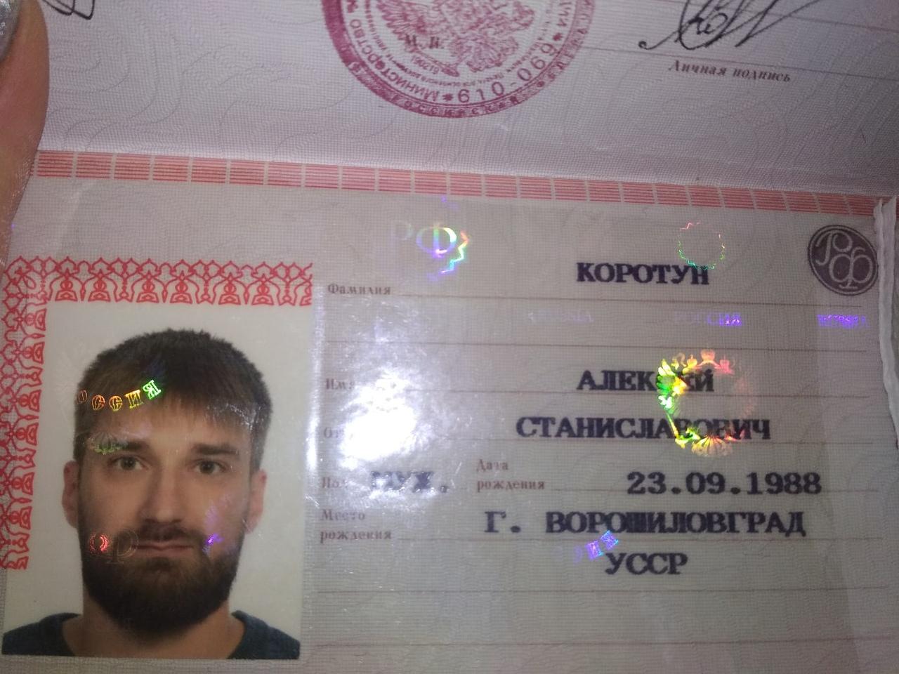 займы без фото паспорта с лицом
