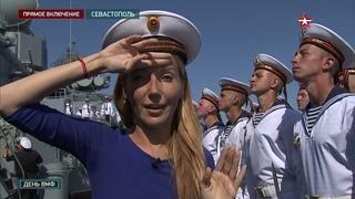 Моряки готовятся к торжественному смотру в Севастополе: кадры с борта крейсера «Москва»