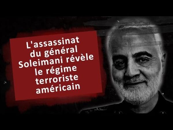 L assassinat du général Soleimani révèle le régime terroriste américain