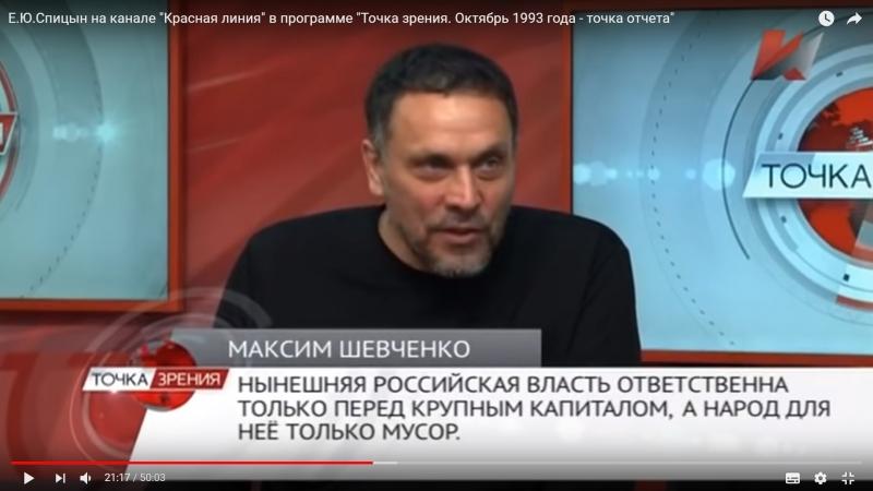 Александр Владимирович Иванов физик_математик. vk.com/video138772802_456241133. (Константин Сминов)