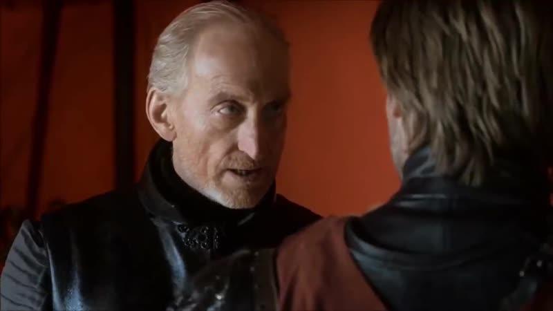 Тайвин Ланнистер Судьба нашей семьи скоро решится мне нужно чтобы ты стал тем кем должен быть сейчас Игра престолов