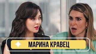 Марина Кравец - О Камеди клаб, рождении ребенка и женском юморе