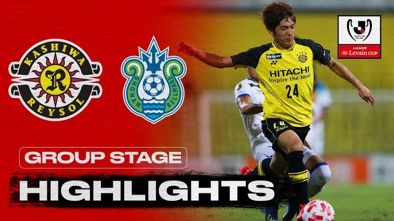 Kashiwa Reysol 1 0 Shonan Bellmare Matchweek 2 Group D 2020 YBC Levain Cup