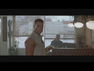 Я просто голоден! Универсальный солдат (1992). Киномомент