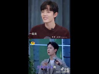 """Xiao Zhan & Wang Yibo """"Friends"""""""
