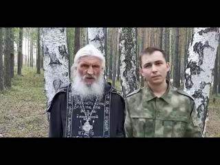 ⚡ Схиигумен Сергий Романов   Наши дети и слуги ада ⚡