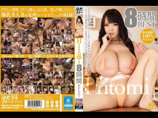 Hitomi [MBYD-222]{Порно Хентай Hentai Javseex  Porno Brazzers Mofos Big tits Omnibus Solowork Аниме Anime}