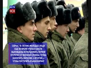 Госдума в первом чтении приняла закон о третьей отсрочке от армии для студентов