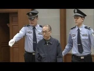 В Китае суд вынес смертный приговор чиновнику