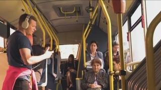 Отвратительные песни в общественном транспорте. Реакция народа. Ржачный юмор