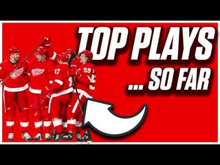 Detroit Red Wings Top Plays From The 2019-20 Season. So Far