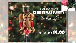 Вебинар на тему  Christmas PARTY