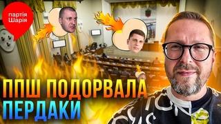 Русская весна украинских тарифов и истерики депутатов
