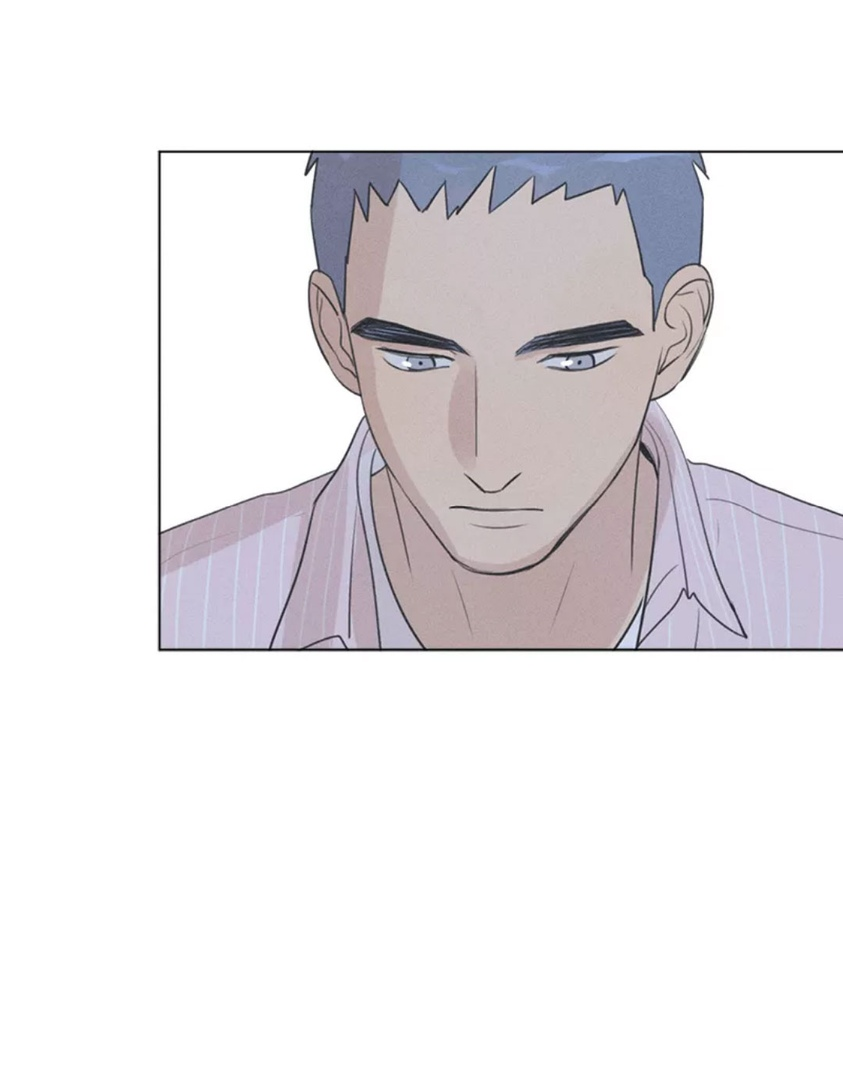 Here U are, Chapter 129, image #17