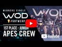 Ape's Crew ¦ 1st Place Junior Division ¦ World of Dance Antwerp Qualifier 2018 ¦ Winners Circle