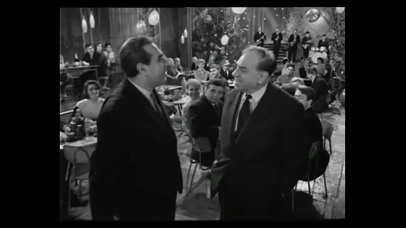 1964 Голубой огонёк Новогодняя ярмарка