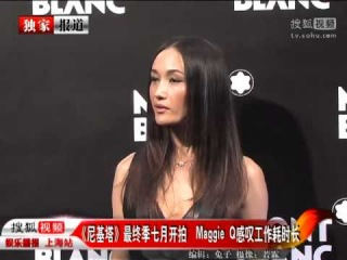 Maggie Q at Montblanc`s new store opening party in Shanghai, China, 29 May 2013.