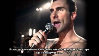 "Todd in the Shadows - Maroon 5 feat. Christina Aguilera ""Moves Like Jagger"" (rus sub)"