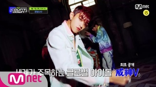 [ENG] iKON이 알려주는 이번 주 엠카운트다운 라인업은?#엠카운트다운 | M COUNTDOWN