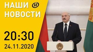 """Наши новости ОНТ: Лукашенко про санкции и """"беглых""""; дело Белгазпромбанка; многодетным – квартиры"""