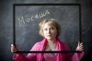 Фотоальбом Ирины Мосягиной