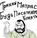 Личный фотоальбом Дениса Котельникова