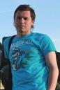 Фотоальбом человека Александра Павлова