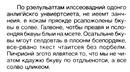 Персональный фотоальбом Оли Брагиной