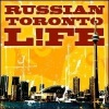 RUSSIAN TORONTO LIFE! page
