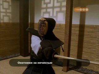 Охотники за нечистью Special Unit 2 1 сезон 2 серия