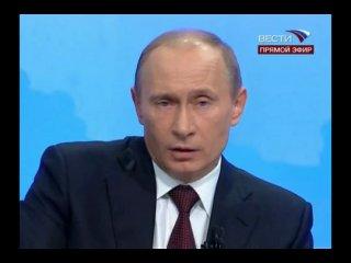 пресс-конференция Путина залип пацан с кем не бывает